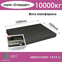Платформенные весы электронные 4BDU10000-1515-С