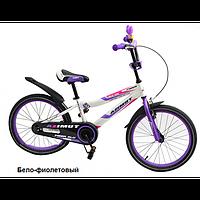 Велосипед Azimut Fiber 20