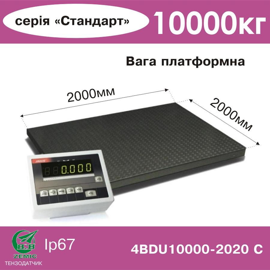 Платформенные весы электронные 4BDU10000-2020-С - Компания УкрВесы [Ukrvesi] в Днепре