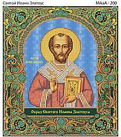 """Схема для частичной зашивки бисером - Икона """"Святой Иоанн Златоуст"""""""