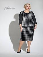 Женский трикотажный костюм большого размера гусиная лапка (пиджак на молнии и прямая юбка миди)