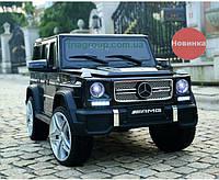 Детский электромобиль Mercedes AMG G65 VIP