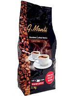 Натуральный кофе в зернах G. Monti 1 кг. - Англия