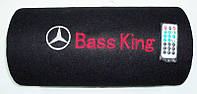 "Активный сабвуфер 8"" Bass King 100W"