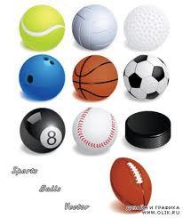 Мячи игровые
