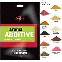 Порошок-ароматизатор для прикормки Aroma Additive, big carp spicy, 250g (большой карп)