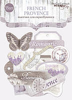 Scrapmir Набор высечек для скрапбукинга 50шт French Provence