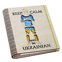 "Блокнот ""Keep Calm and be Ukrainian"""