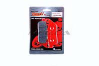 """Колодки тормозные (диск)  на скутер   Honda CM125   """"YONGLI""""   (красные)"""