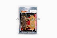 """Колодки тормозные (диск)  на скутер   Honda LEAD AF48   """"YONGLI PRO""""   (желтые)"""