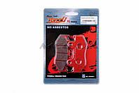 """Колодки тормозные (диск)  на скутер   Honda LEAD AF48   """"YONGLI""""   (красные)"""