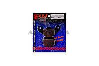 """Колодки тормозные (диск)  на скутер   Suzuki AD50   """"SEE""""   (#VL)   (Тайвань)"""