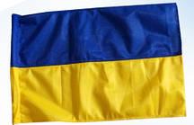 """Флаг Украины 90*150 нейлон """"Україна"""""""