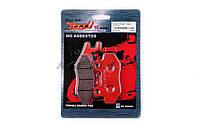 """Колодки тормозные (диск)  на скутер   Zongshen STORM   """"YONGLI""""   (передние, красные)"""