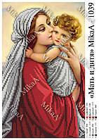 """Схема для частичной вышивки бисером - """"Мать и дитя"""""""