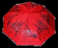 Эксклюзивный женский зонт полуавтомат красный , фото 1