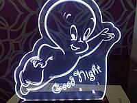 Светильник ночник светодиодный для детской комнаты Каспер