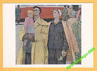 УНИФОРМА 1962 Соцреализм Кузбасс Роба Худ. ГЛАНДИН