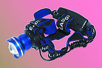 Налобный фонарь Police XQ-24 50000W – T6