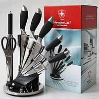 Набор ножей Royalty Line RL-KSS 800