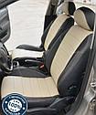 Авточехлы экокожа с двойной строчкой для Hyundai Matrix 2002- г., фото 4
