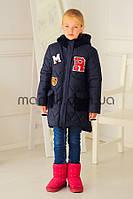 Зимняя парка для девочки Буквы с вязаным капюшоном синего цвета