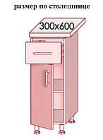 Нижний модуль 32 к кухням Prestige, Mirror Gloss и Hight Gloss фабрики Mebel-Star