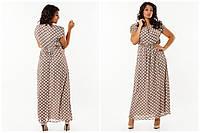 Женское модное длинное платье в пол