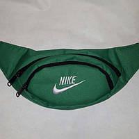 Поясная сумка бананка Nike, Найк зеленая ( код: IBS068G ), фото 1