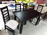 Стол деревянный обеденный  Классик Плюс 140(+50)х85х79 (венге)