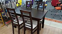 Стол деревянный раздвижной обеденный +кухня Классик Плюс 120(+40)х70 (темный орех)