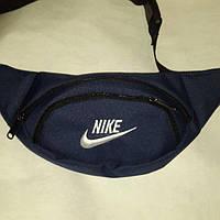 Поясная сумка бананка Nike, Найк темно-синяя ( код: IBS068Z ), фото 1
