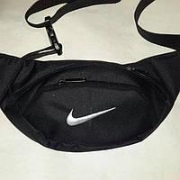 Поясная сумка бананка Nike, Найк черная