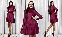 Женское нарядное модное платье