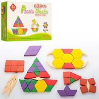 Деревянная игрушка Пазлы, мозаика
