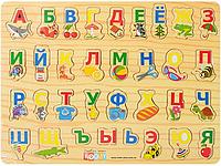Деревянные игрушки Алфавит MD 0001