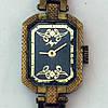 Белорусские часы Луч