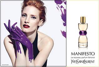 Yves Saint Laurent Manifesto парфюмированная вода 90 ml. (Ив Cен Лоран Манифесто), фото 3