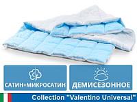 Одеяло MirSon полуторное  Демисезон Valentino 140 x205 EcoSilk  004