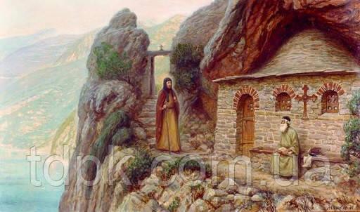 Картинки по запросу о молитве иисусовой