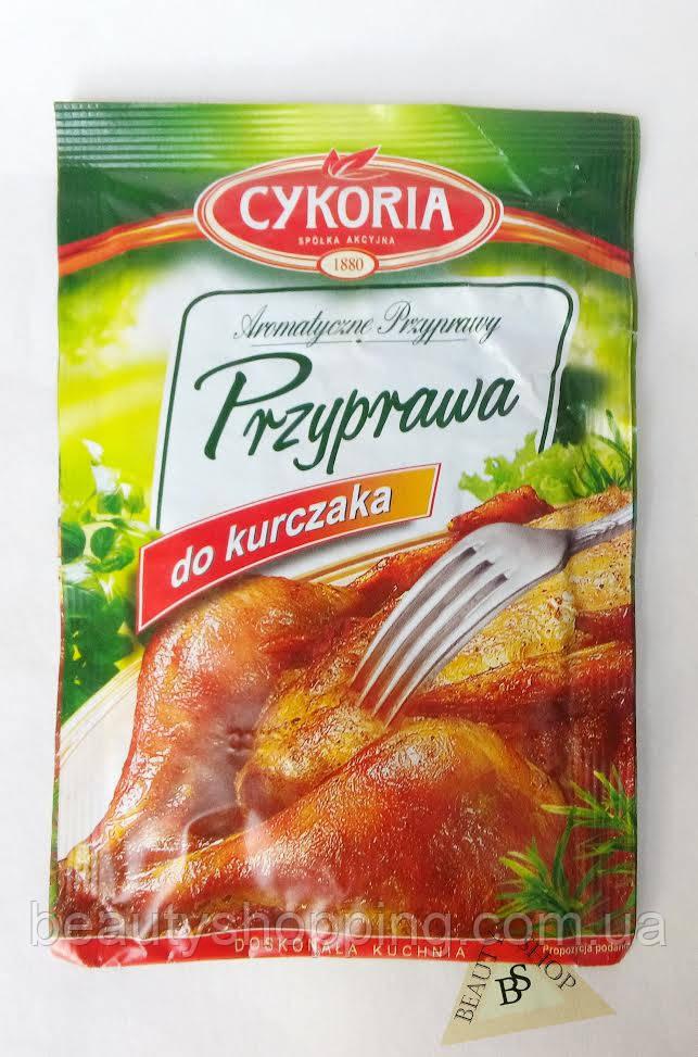 Приправа для курицы 30 г Cykoria Польша