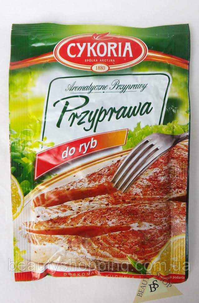 Приправа для рыбы 30 г Cykoria Польша