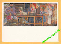 ДЕТИ 1975 Искусство История Пионеры Худ. А.ПАХОМОВ