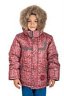 Куртка зима на мальчика Донило 4-8 лет