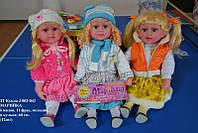 JT Кукла МАРИЙКА J 002-042  6 видов, 11 фраз, мелодия, в кульке, 60см