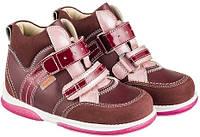 Ботинки детские. Ортопедическая обувь MEMO, модель POLO (22-29)