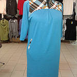 Платье женское  синее баллон  трикотажное на полную фигуру пл 099-2, фото 6
