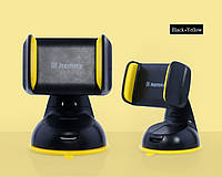 Автодержатель Remax RM-C06 для iPhone 4 4S, фото 1