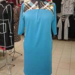 Платье женское  синее баллон  трикотажное на полную фигуру пл 099-2, фото 5