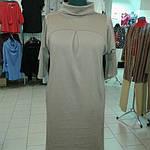 Платье женское трикотажное пл 099, фото 4
